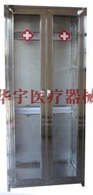 不锈钢12博手机网址储存柜