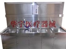 全不锈钢清洗12博bet备用网站槽