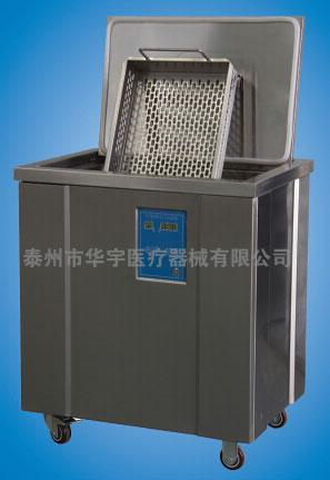 12博体育网站超声波清洗机