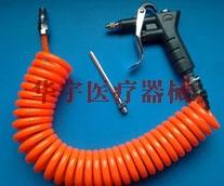 12博体育网站高压枪