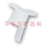 手术插管用牙垫大、中、小